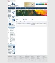 Banc De Binary (Inactive) Trading Platform Screenshot